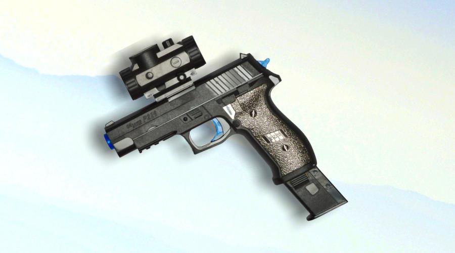 SIG P226 Gel Balster Pistol